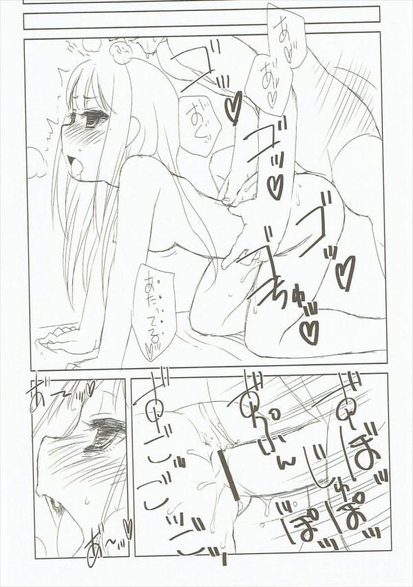 【デレマス エロ漫画・エロ同人】凛、奈緒、加蓮との温泉旅行でハーレムなPはアイドルまんこに中出しし放題ですwww (19)
