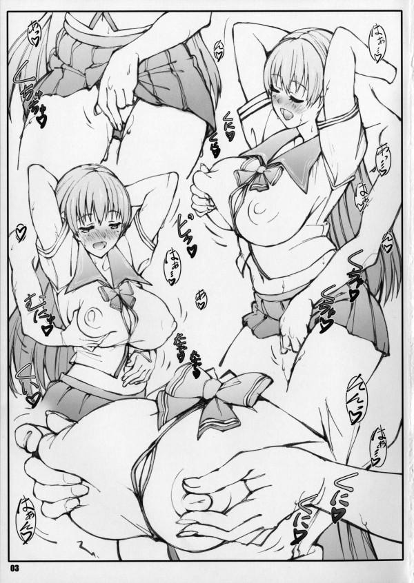 【レコラヴ エロ同人誌・エロ漫画】巨乳なマリアーナ・プリンシラのエッチな姿をどぞwエロ奉仕からオナニーからセックスまでwww (2)