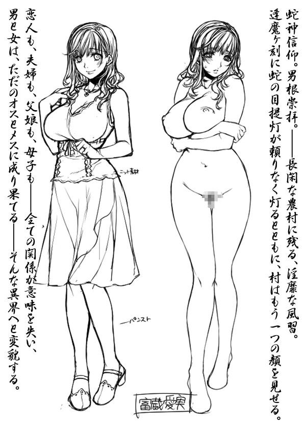 未亡人が男達にヤラレて中出しされまくりwww【エロ漫画・エロ同人誌】 (16)