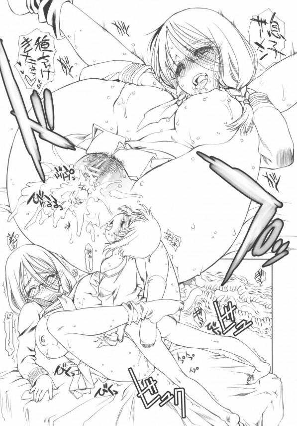 オネショタがママのセーラー服姿見てチンコ大きくなっちゃってママにフェラされて近親相姦セックスしちゃってるよwww【エロ漫画・エロ同人誌】 (10)