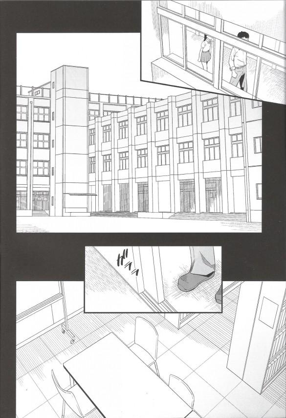 JKが学校の教室で先生に生ハメされて中出しされまくりwww【エロ漫画・エロ同人誌】 (6)