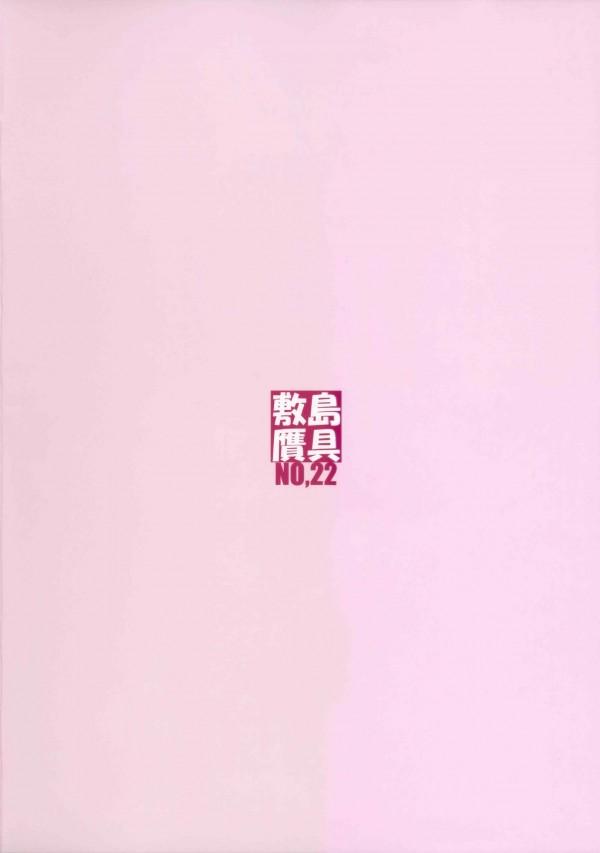 【レコラヴ エロ同人誌・エロ漫画】巨乳なマリアーナ・プリンシラのエッチな姿をどぞwエロ奉仕からオナニーからセックスまでwww (18)