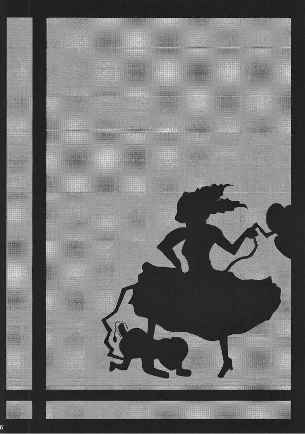 【ペルソナ5 エロ漫画・エロ同人】巨乳JKの高巻杏が援交セックスでオジサンチンコ堪能してるw男漁りにでてアナルエッチで中出しされてるしwww (3)