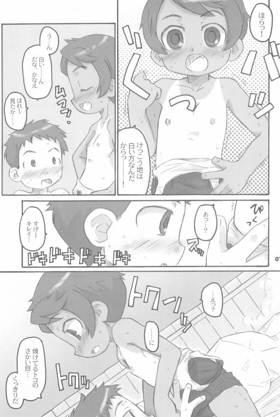 【エロ漫画・エロ同人】日焼け跡がエッチな女児のおまんこにちんぽハメハメしちゃう3本立てwww (6)