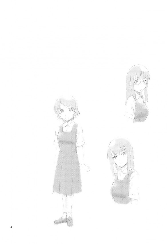 【エロ漫画】かわいい同級生の女の子におちんちん見せてって頼まれ【無料 エロ漫画】(3)
