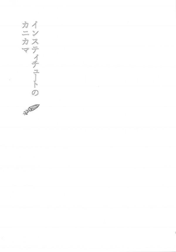 【孤独のグルメ 非エロ漫画・非エロ同人誌】井之頭五郎が新しい土地を探しながらゆる~くグルメwwwwwwwwwwwwwww (10)