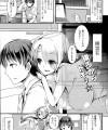 【エロ漫画】部屋に住み着いてる淫乱幽霊が襲いかかってきてエロエロプレイしまくり!【宝あきひと エロ同人】