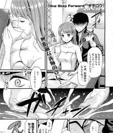 【エロ漫画】可愛くてエロい姉ちゃんのことが好きすぎて押し倒しちゃう弟【キチロク エロ同人】