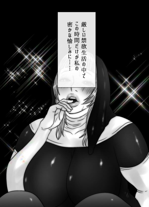 思春の膿 上巻【エロ漫画・エロ同人誌】DVDにはむちむちなふとももと巨乳を持つ女性が妖艶で淫乱に映っていた・・・!それをみて興奮してオナニーを始めるムチムチ女生徒www (28)