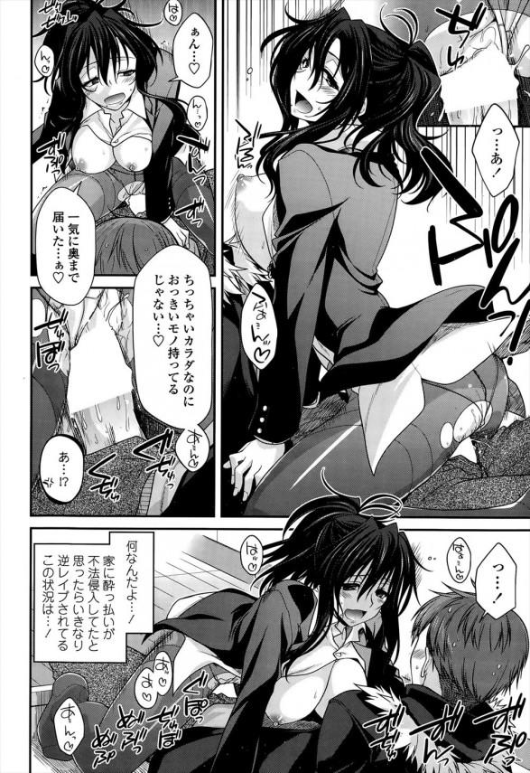【エロ漫画】玄関先で横たわるお姉さんに逆レイプされちゃう!【宮社惣恭 エロ同人】(6)
