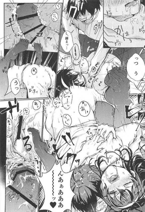 【冴えカノ エロ漫画・エロ同人誌】巨乳の霞ヶ丘詩羽が薬盛られてレイプされてるw犯される寸前で安芸倫也に電話出来てきてもらったら嫌な記憶消す為にセックスしまくりンゴwww (32)