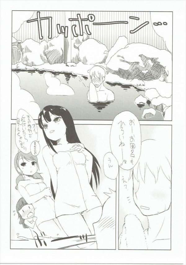 【デレマス エロ漫画・エロ同人】凛、奈緒、加蓮との温泉旅行でハーレムなPはアイドルまんこに中出しし放題ですwww (16)