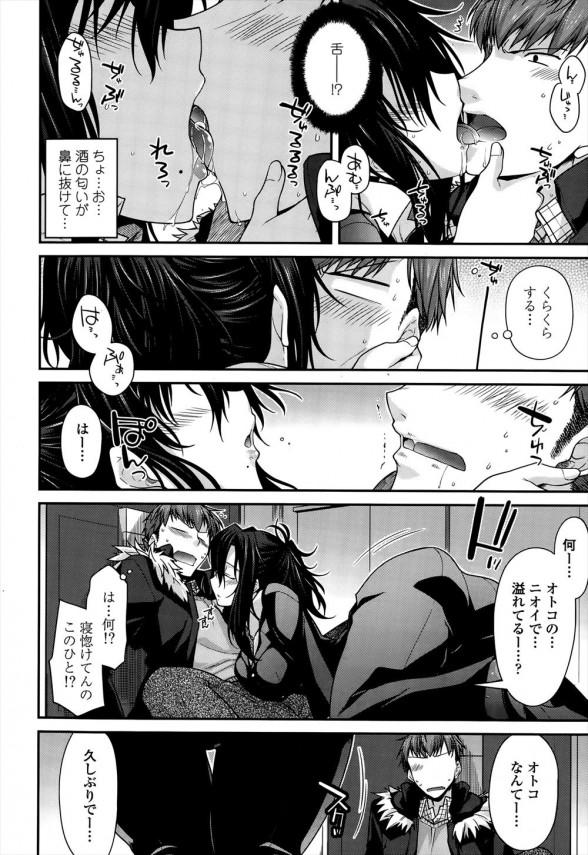 【エロ漫画】玄関先で横たわるお姉さんに逆レイプされちゃう!【宮社惣恭 エロ同人】(4)