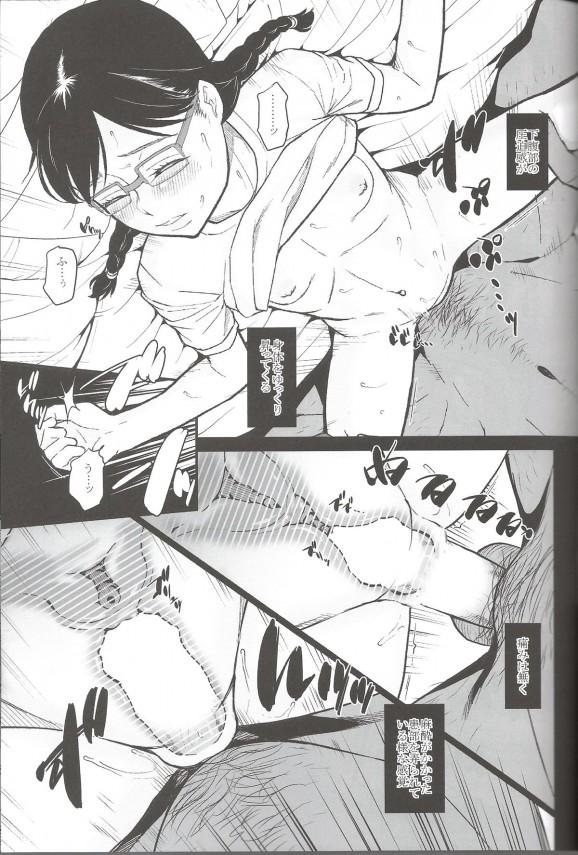 JKが学校の教室で先生に生ハメされて中出しされまくりwww【エロ漫画・エロ同人誌】 (43)