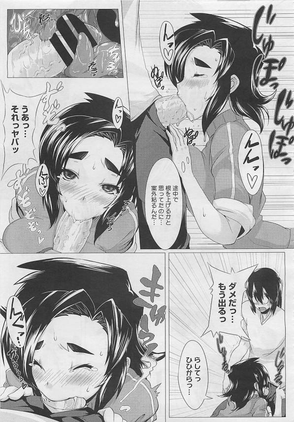 【エロ漫画】運動したらHな事してあげる・・引き籠りな彼を誘ってセックスしちゃう展開に!【ぬえびーむ エロ同人】 (13)
