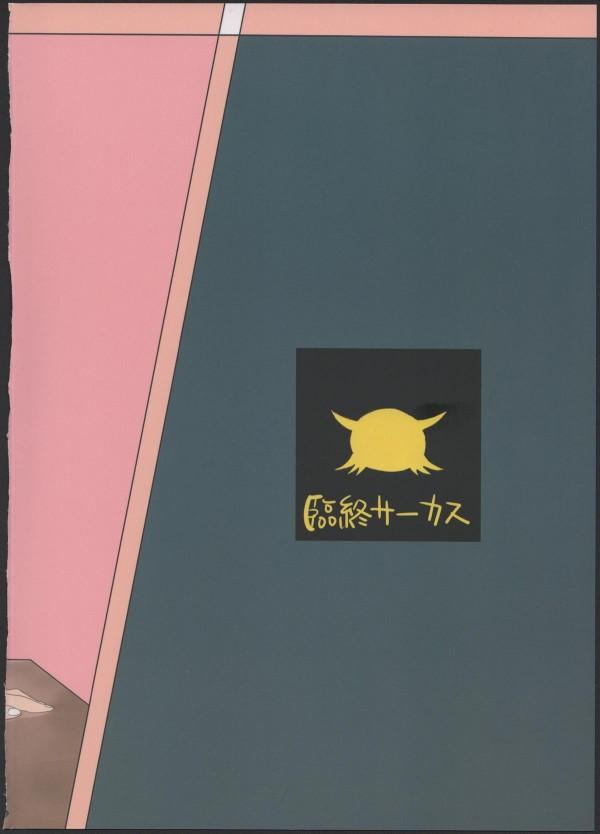 【エロ漫画】かわいい教え子に愛の言葉囁きながらパイパンおまんこ突いてあげた【無料 エロ漫画】(28)