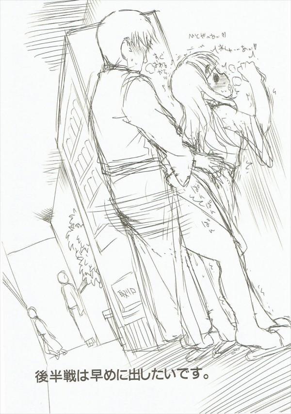 【デレマス エロ漫画・エロ同人】凛、奈緒、加蓮との温泉旅行でハーレムなPはアイドルまんこに中出しし放題ですwww (27)