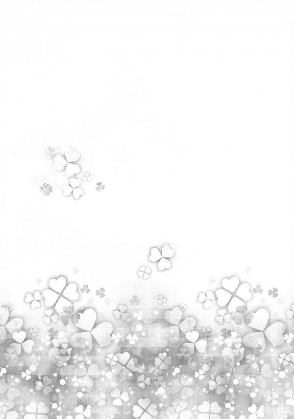 【エロ漫画・エロ同人】素直になりたくてもなれないツンデレといちゃらぶセックス (5)