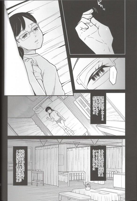 JKが学校の教室で先生に生ハメされて中出しされまくりwww【エロ漫画・エロ同人誌】 (34)