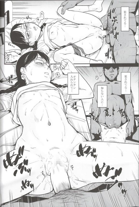 JKが学校の教室で先生に生ハメされて中出しされまくりwww【エロ漫画・エロ同人誌】 (44)