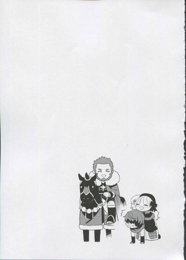 【FGO】茨木童子が酒呑童子の洋服でいたずらたくらんだんだけど見つかって謝ろうとしたら洋服巡ってドタバタしちゃうよwww【エロ漫画・エロ同人】 (23)