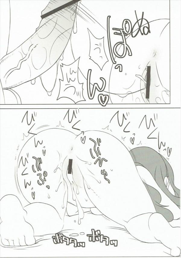 【デレマス エロ漫画・エロ同人】凛、奈緒、加蓮との温泉旅行でハーレムなPはアイドルまんこに中出しし放題ですwww (10)