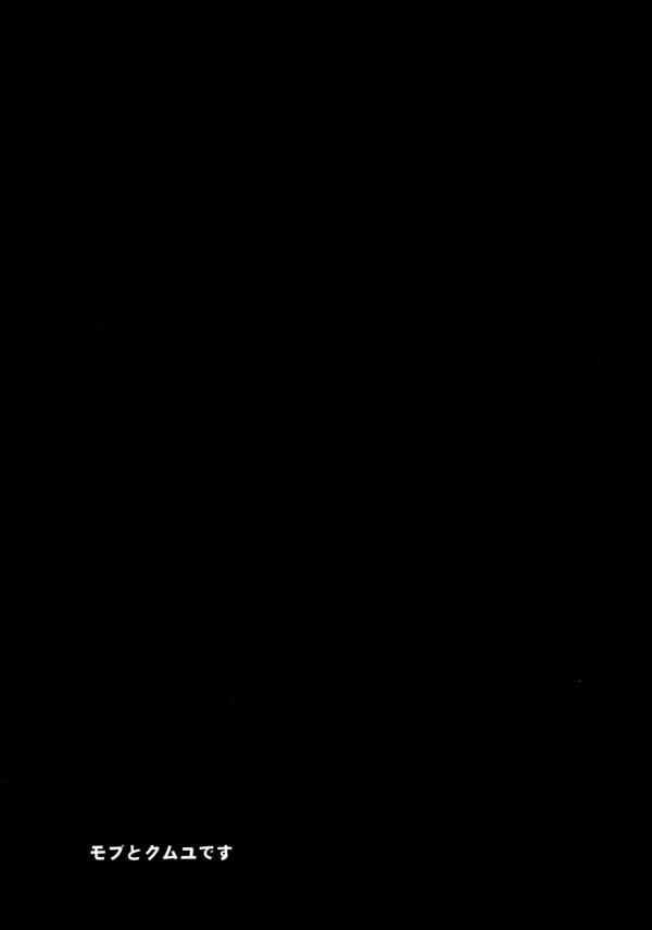 【グラブル エロ漫画・エロ同人】ロリ巨乳のクムユが陥没乳首なのを相談したらおっぱい弄られまくってるwマンコ濡れちゃったからそのまま中出しセックスしてるしwww (3)