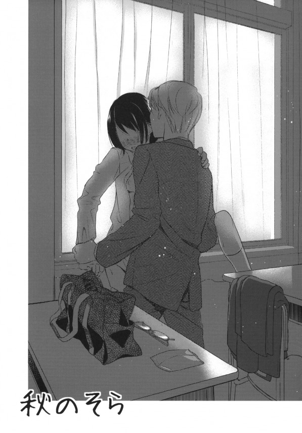 JK紫が教師徳山と学校でラブラブエッチしちゃって中出しイキまくりだよwww【エロ漫画・エロ同人誌】 (2)