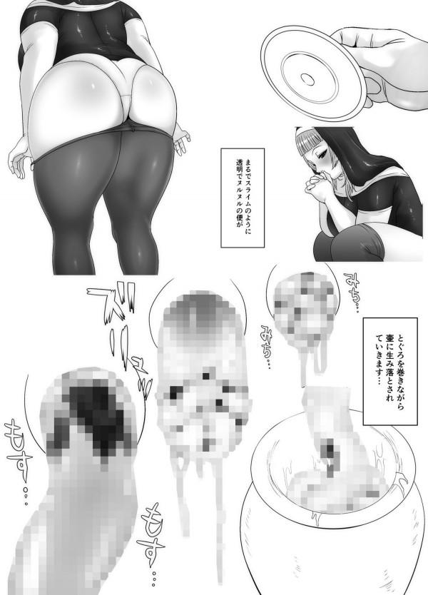 思春の膿 上巻【エロ漫画・エロ同人誌】DVDにはむちむちなふとももと巨乳を持つ女性が妖艶で淫乱に映っていた・・・!それをみて興奮してオナニーを始めるムチムチ女生徒www (27)