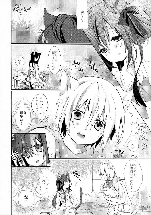 【エロ漫画・エロ同人】素直になりたくてもなれないツンデレといちゃらぶセックス (3)