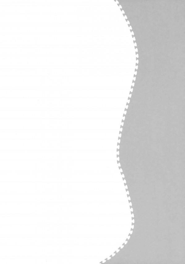 【デレマス エロ漫画・エロ同人】家で一人っきりのロリ少女市原仁奈が寂しいからエッチな奉仕強要されても一生懸命頑張りますw乱交セックスで2穴もねwww (3)