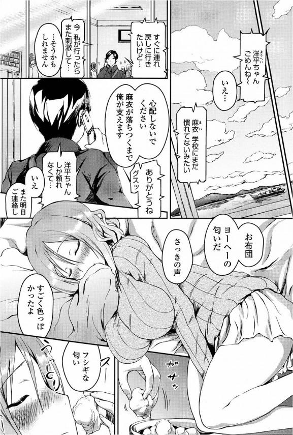 ツンデレな幼馴染JDとついに結ばれてお風呂でラブラブエッチwwwwwwwwwwwww (8)