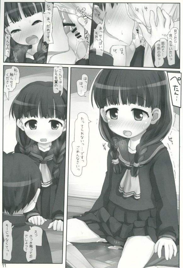 【エロ漫画】JSが先輩と二人っきりになっちゃって告白したら両想いで教室でイチャらぶ中出し【無料 エロ漫画】(10)
