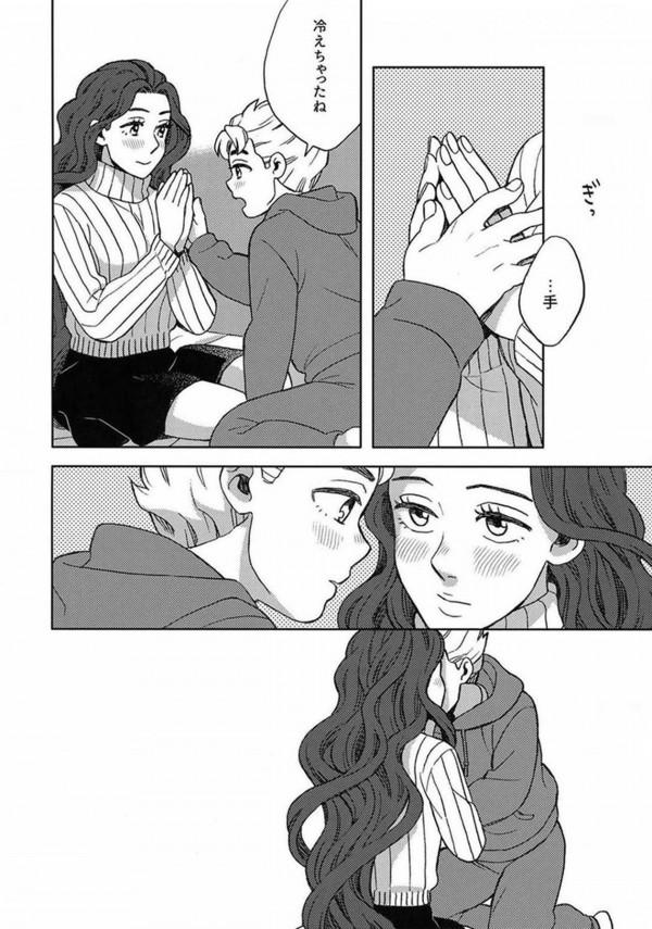 【ジョジョの奇妙な冒険】康一と由花子が雪の降る中でラブラブエッチしてるよwww【エロ漫画・エロ同人誌】 (5)
