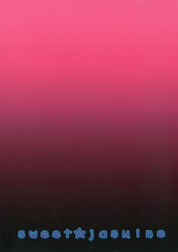 【東方】うさぎカフェに招待されたら藤原妹紅がバニー姿で現れたから辛抱溜まらずドピュドピュ中出しwww【エロ漫画・エロ同人】 (18)
