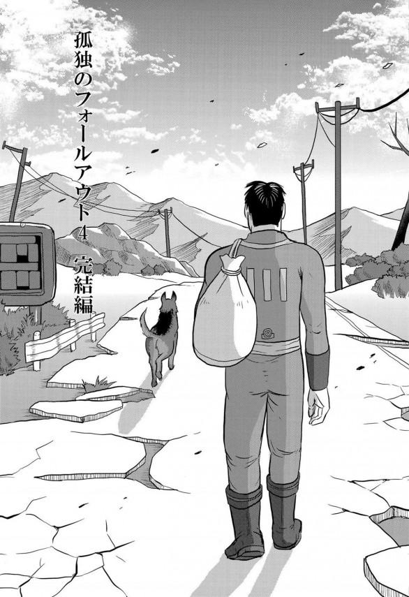 【孤独のグルメ 非エロ漫画・非エロ同人誌】井之頭五郎が新しい土地を探しながらゆる~くグルメwwwwwwwwwwwwwww (2)
