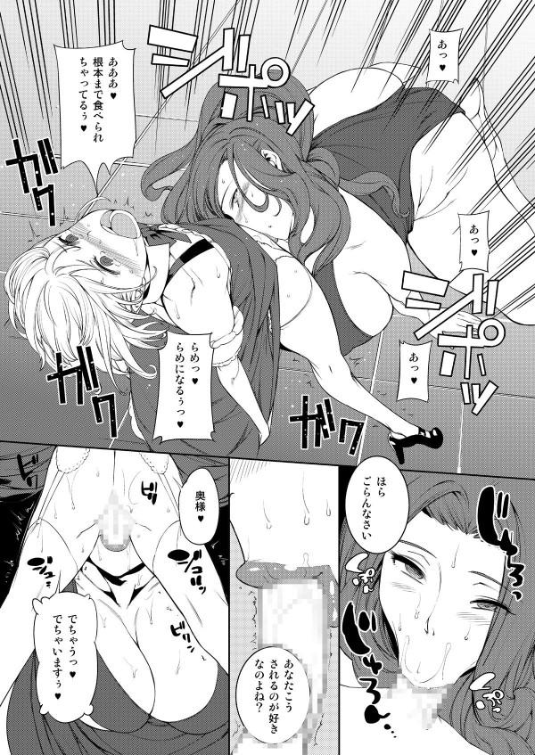 未亡人が男達にヤラレて中出しされまくりwww【エロ漫画・エロ同人誌】 (14)