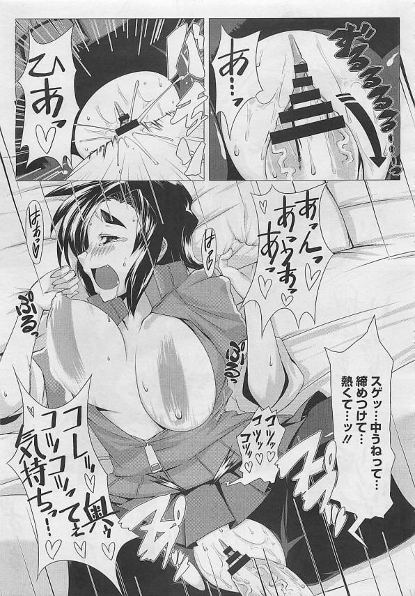 【エロ漫画】運動したらHな事してあげる・・引き籠りな彼を誘ってセックスしちゃう展開に!【ぬえびーむ エロ同人】 (21)