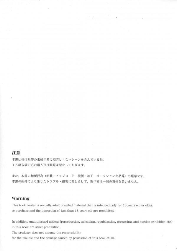 【ラブライブ! エロ漫画・エロ同人誌】千歌ちゃんが男だったら・・って願い叶って曜と梨子と3Pしちゃってるよww (2)