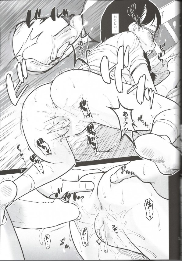 JKが学校の教室で先生に生ハメされて中出しされまくりwww【エロ漫画・エロ同人誌】 (59)