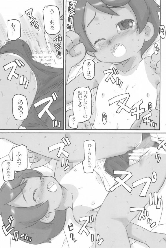 【エロ漫画・エロ同人】日焼け跡がエッチな女児のおまんこにちんぽハメハメしちゃう3本立てwww (12)