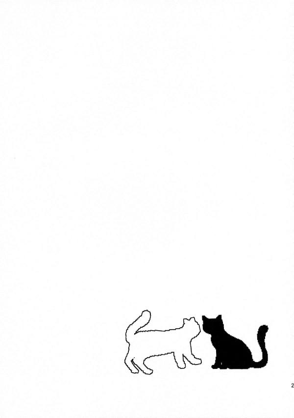 【エロ漫画・エロ同人】素直になりたくてもなれないツンデレといちゃらぶセックス (22)