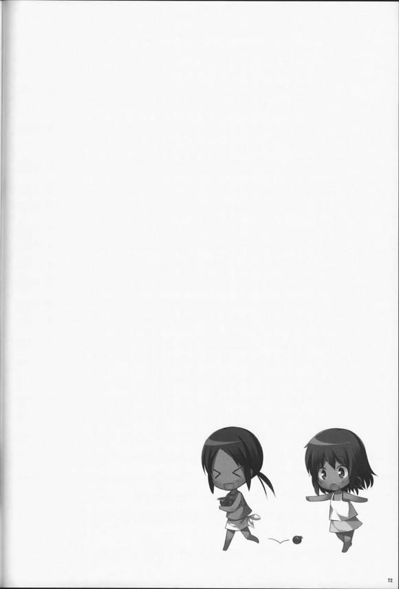 少女サリカが父親に売られて売春宿で働くことになって処女奪われてケツマンコにも中出しw【エロ漫画・エロ同人誌】 (72)