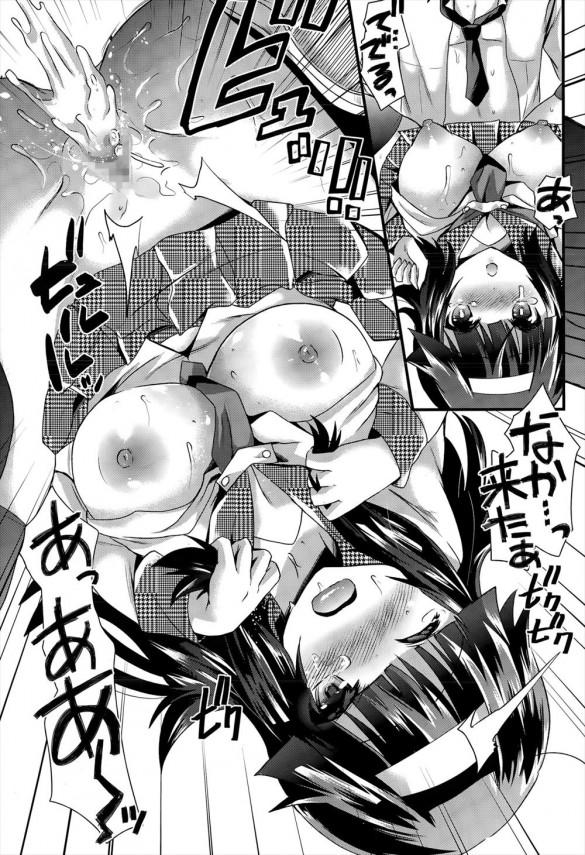 【エロ漫画・エロ同人誌】好きな二次元キャラに似てる脳筋な先生を痴女ってエッチしちゃう腐女子のJKwww (15)