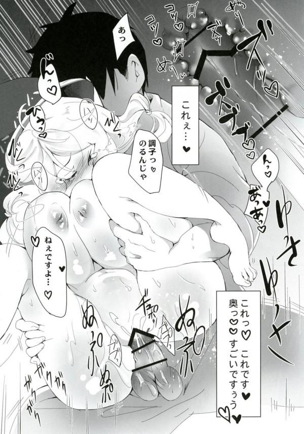 【グラブル エロ漫画・エロ同人】ロリ巨乳のクムユが陥没乳首なのを相談したらおっぱい弄られまくってるwマンコ濡れちゃったからそのまま中出しセックスしてるしwww (14)