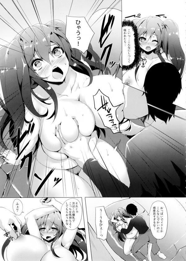 幼馴染のアイドル彼女とセックスダイエットでドクドクッ中出しwww【エロ漫画・エロ同人誌】 (10)