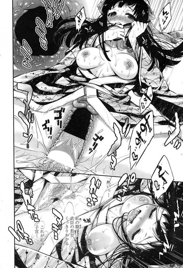 【エロ漫画】妹が幼馴染との結婚前にレイプされて彼女を助けたいと願ったら身体が入れ替わって…【砕骨子 エロ同人】 (16)