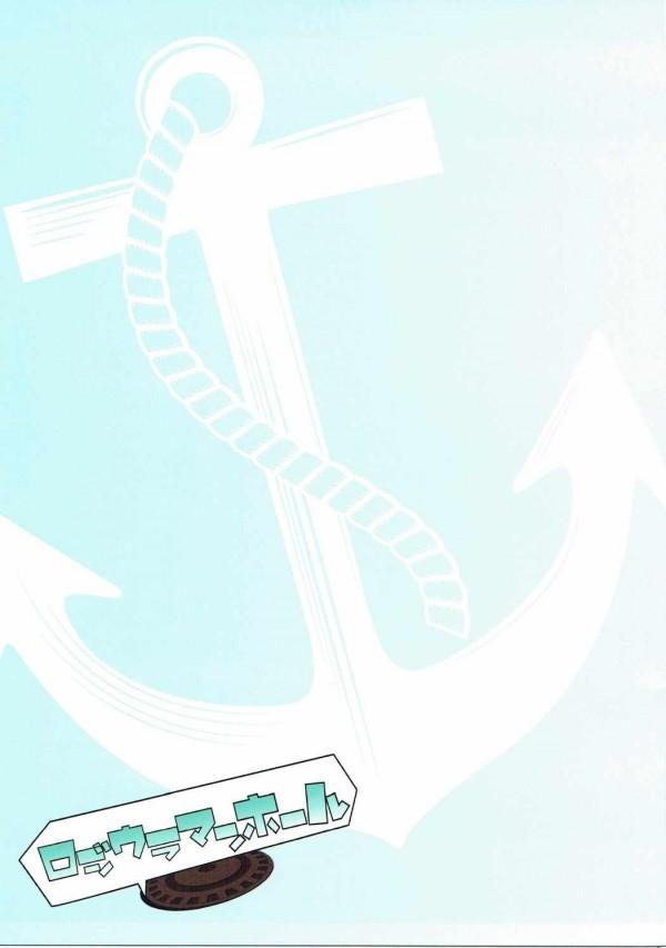 【艦これ エロ漫画・エロ同人】巨乳の扶桑とビーチで青姦セックスw開放的にたっぷり中出しwww (15)