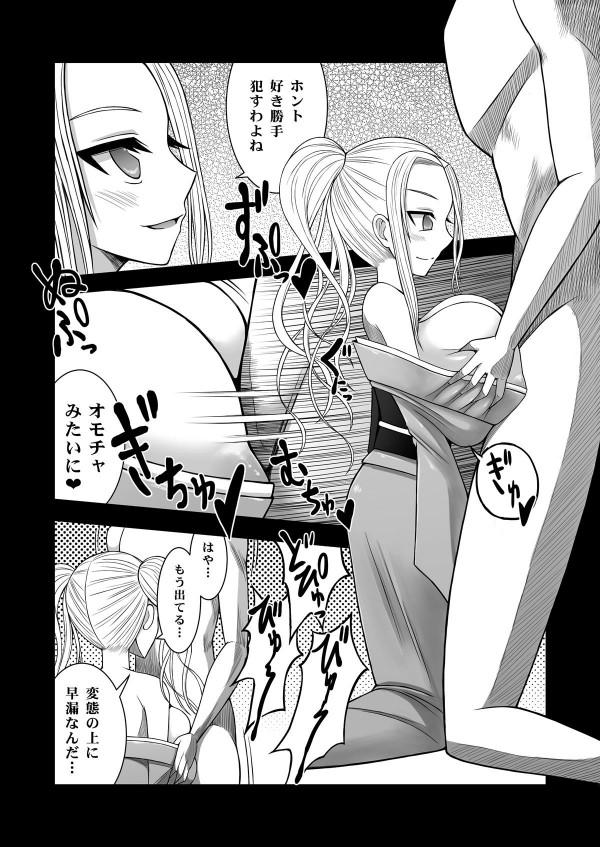 ロリ巨乳たちに囲まれてパイズリ乳マンコでザーメン抜かれまくりwww【エロ漫画・エロ同人誌】 (6)