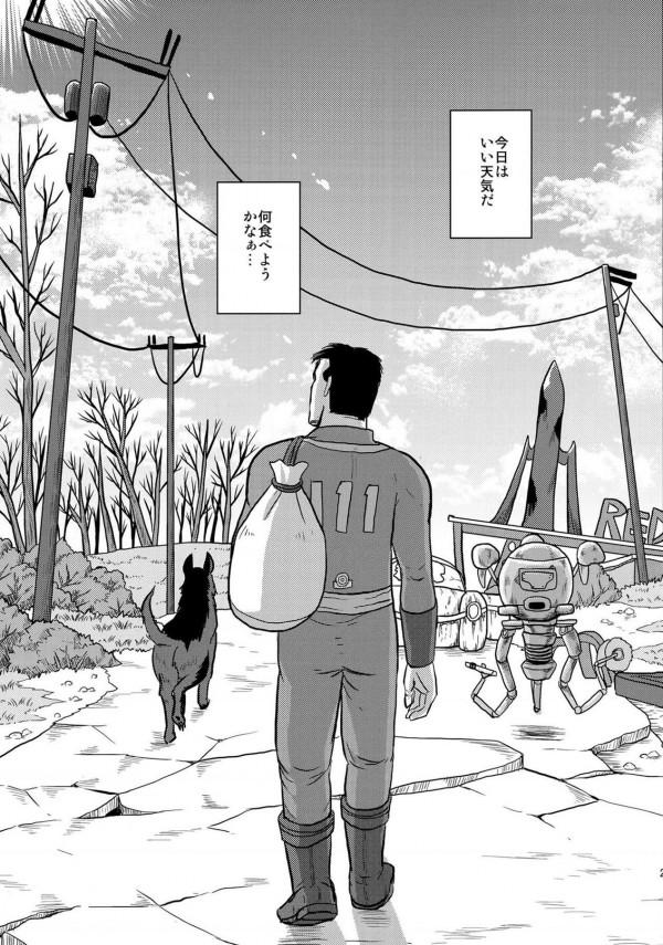 【孤独のグルメ 非エロ漫画・非エロ同人誌】井之頭五郎が新しい土地を探しながらゆる~くグルメwwwwwwwwwwwwwww (26)